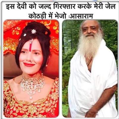 Radhe Maa Funny jokes Images in Hindi For Whatsapp